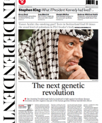 independent-new-front